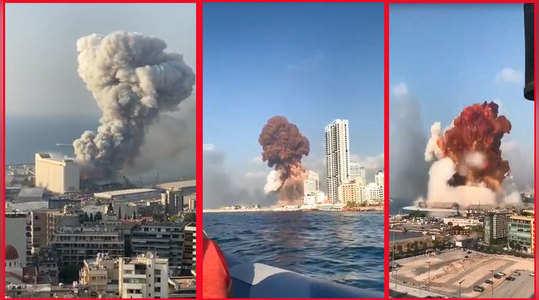 lebanon explosion: లెబనాన్ రాజధానిలో భారీ ...