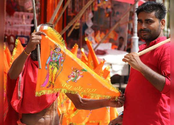 राम रंग में रंगी अयोध्या