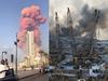 Beirut Live: बेरूत विस्फोट में अब तक 73 लोगों की मौत, 3700 से ज्यादा लोग घायल
