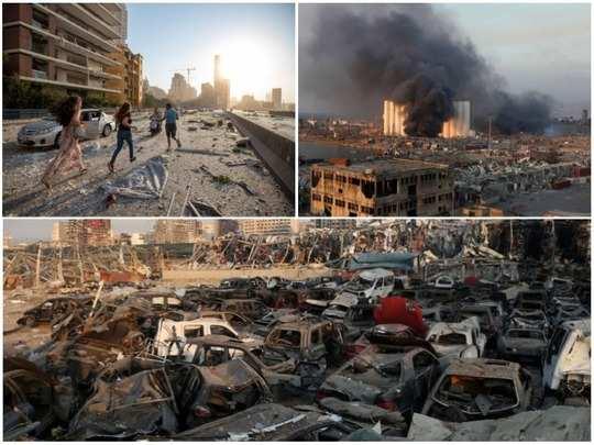 Lebanon blast: லெபனானில் உயரும் பலி எண்ணிக்கை, குண்டுவெடிப்புக்கு என்ன  காரணம்? - reasons behind the lebanon capital beirut bomb blast | Samayam  Tamil