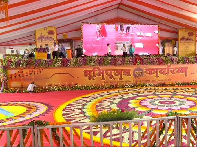 Live Photos from ayodhya अयोध्या : राम मंदिर भूमिपूजन सोहळ्याची काही खास क्षणचित्रे