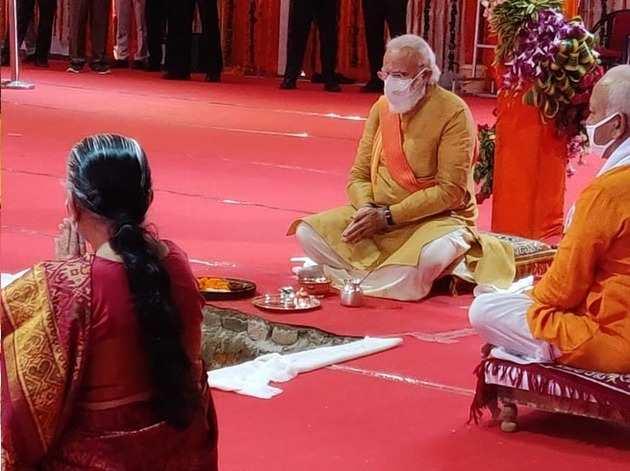 Ram Mandir Bhoomi poojan LIVE Photos: राम मंदिर भूमि पूजन की लाइव तस्वीरें