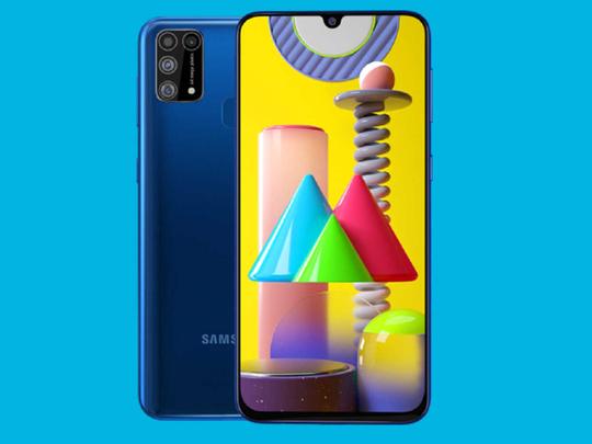 दमदार फीचर्ससह #MonsterShot Samsung Galaxy M31s अखेर बाजारात; 6 ऑगस्टपासून सेल