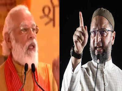 असदुद्दीन ओवैसी ने जताई नाराजगी
