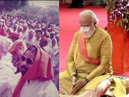 PM-Modi-at-Ayodhya