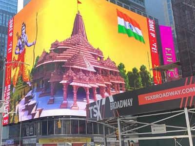 New York Time's Square पर राम मंदिर