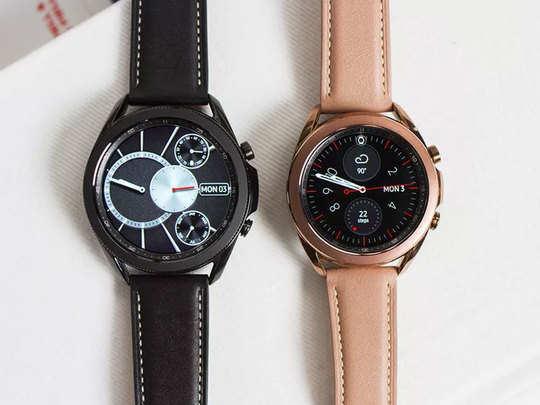 Samsung Galaxy Watch 3 और Galaxy Buds Live इयरफोन्स लॉन्च, जानें क्या है खास