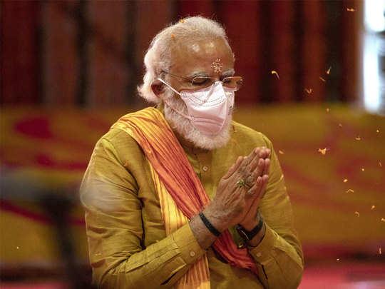 Modi-at-Ayodhya