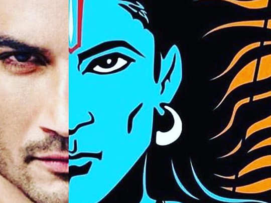 shweta singh kirti shared a beautiful collage of sushant and lord shankara face and said god is with us
