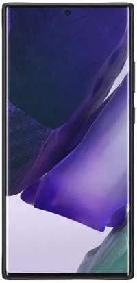 Samsung-Galaxy-Note-20-Ultra-512GB-12GB-RAM