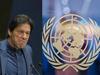 कश्मीर पर फिर फेल हुई चीन-पाकिस्तान की चाल, संयुक्त राष्ट्र सुरक्षा परिषद में नहीं हुई चर्चा
