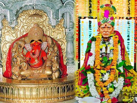 Shree Siddhivinayak Swami Samarth