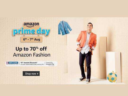 Prime Day : फैशन एसेसरीज पर 70% का डिस्काउंट, कपड़ों और जूतों की क्वालिटी है लाजवाब!