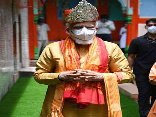 ayodhya ram mandir bhoomi pujan special photos