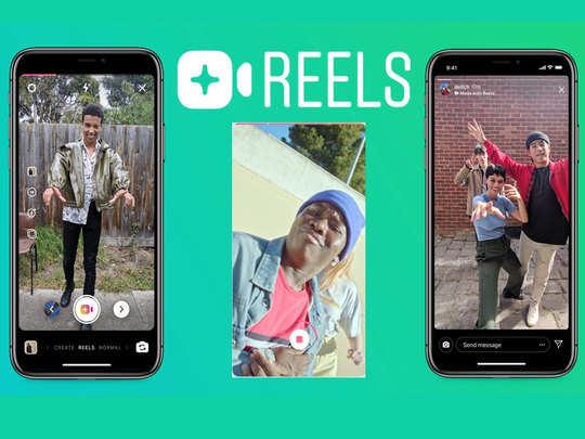 Instagram का Reels फीचर हुआ रिलीज, TikTok का काम खत्म