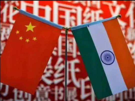 भारताने चीनला सुनावले