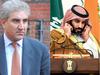 कश्मीर पर OIC, सऊदी अरब ने नहीं दिया साथ, भड़के पाकिस्तानी विदेश मंत्री ने दी धमकी