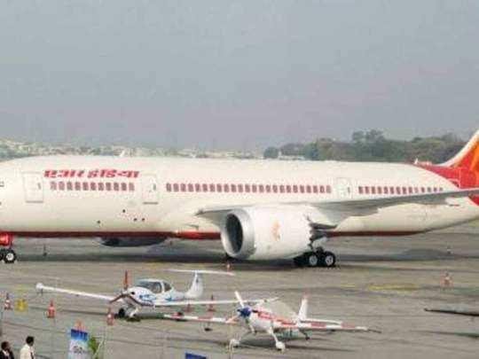 एयर इंडिया को एक और झटका (File Photo)