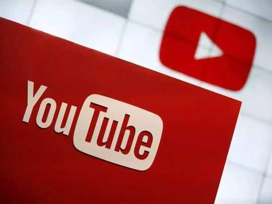 चीन को एक और झटका, Google ने हटाए 2500 यूट्यूब चैनल