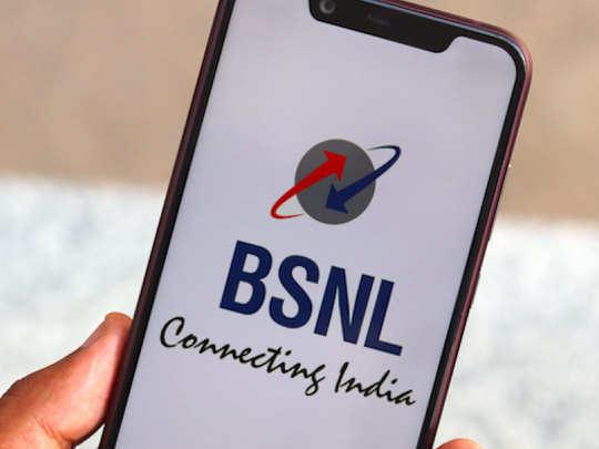 BSNL का धांसू ब्रॉडबैंड प्लान, 849 रुपये में फ्री कॉल के साथ 100Mbps स्पीड और 425GB डेटा