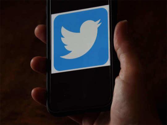 Twitter ने यूजर्स को दी सिक्यॉरिटी वॉर्निंग, फौरन ऐप अपडेट करने को कहा