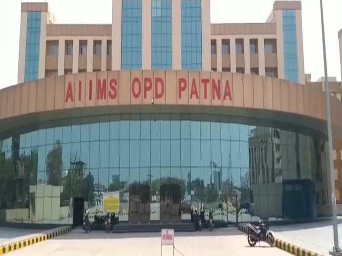 Patna_AIIMS_1200