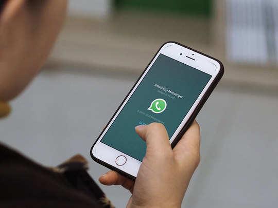 WhatsApp: अपने आप डिलीट होंगे मेसेज, नए बदलाव के साथ आएगा खास फीचर