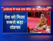 इमरान खान बोले, 'मुझे करना था मंदिर का शिलान्यास'