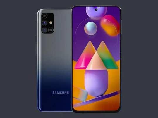 Samsung Galaxy M31s पर मिल रहे धांसू ऑफर्स, ऐसे पाएं 1,500 रुपये की छूट