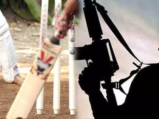 क्रिकेट-दहशतवादी हल्ला