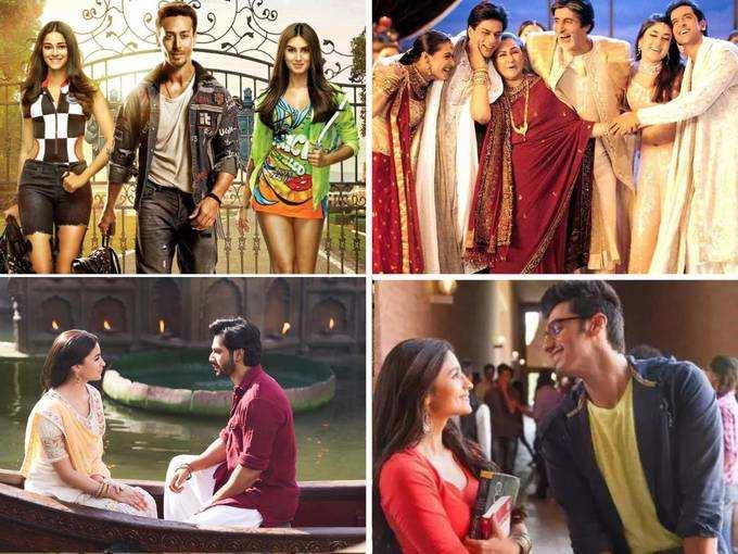 करण जौहर की इन फिल्मों में है जबरदस्त फैशन