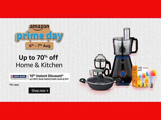 Kitchen And Dining : किचन के इन प्रोडक्ट्स पर Amazon Prime day sale में मिल रहा 50% का डिस्काउंट