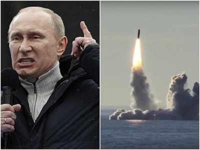 रूस ने परमाणु हमले के नियम बदले
