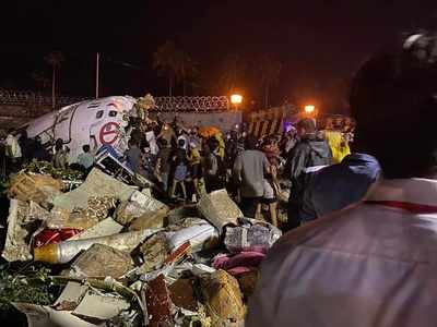 Kerala Plane Crash: दुबई में भारतीय वाणिज्य दूतावास ने जारी किया हेल्पलाइन नंबर