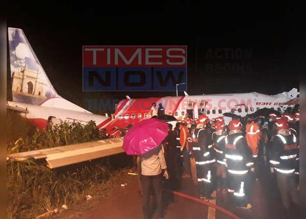 पायलट ने भाप लिया था खतरा