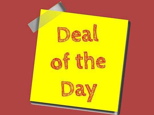 Deal Of The Day से खरीदें ये सस्ते प्रोडक्ट, 50% का मिल रहा डिस्काउंट
