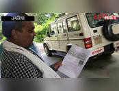 Umariya: सरपंच का आरोप, प्रताड़ित करती हैं मंत्री मीना सिंह, राष्ट्रपति से मांगी इच्छा मृत्यु की अनुमति