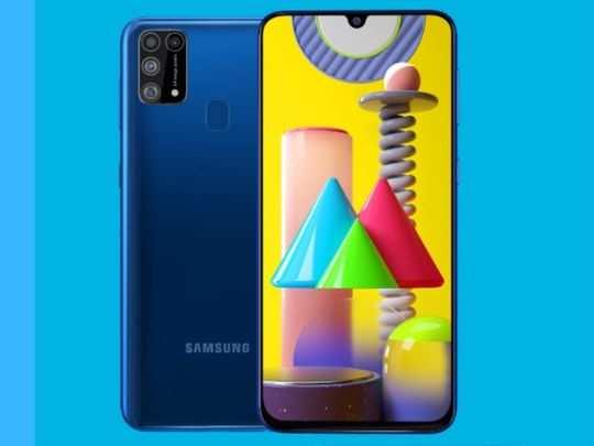 Samsung Galaxy M31 पर मिल रही बड़ी छूट, इसमें है 6000mAh बैटरी