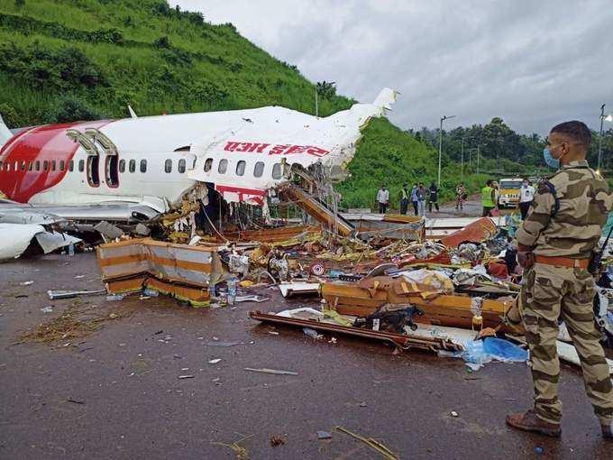 केरळ विमान दुर्घटना