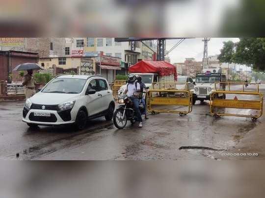 Rajasthan lockdown: अलवर, कोटा और भरतपुर के बाद अब सर्वाधिक प्रभावित जिला जोधपुर में भी लॉक डाउन, पुलिस सख्त