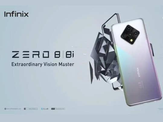6 कैमरे और 8GB रैम, आ रहा नया इनफिनिक्स ZERO 8 स्मार्टफोन