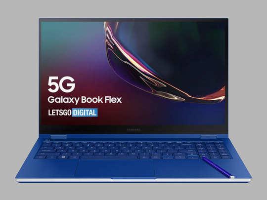 Samsung ला रहा धांसू 5G लैपटॉप, इसी साल होगा लॉन्च