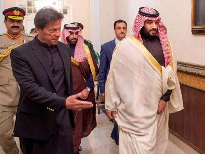 Pakistan Saudi