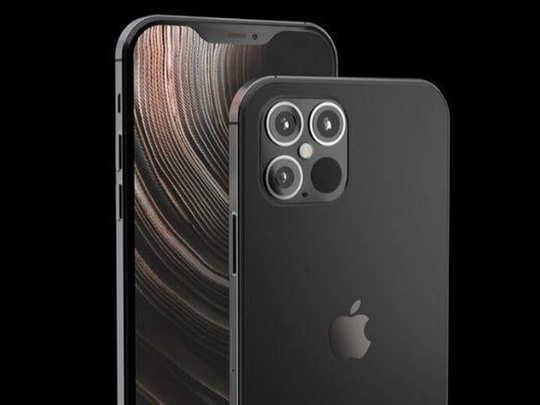 iPhone 12 (leaked image)