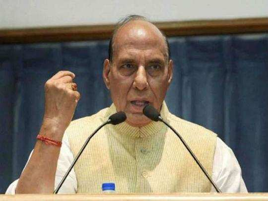 rajnath-announcement