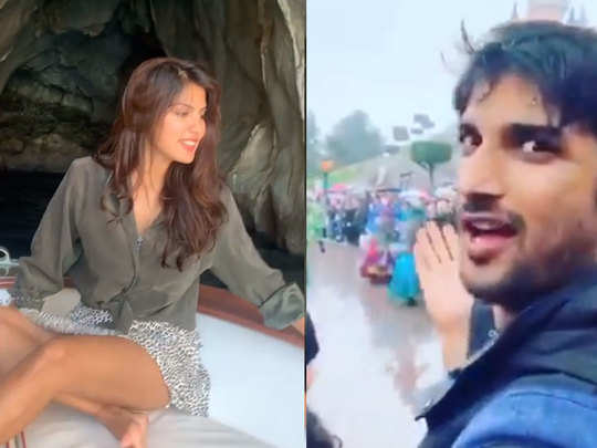sushant singh rajput and rhea chakraborty europe trip video