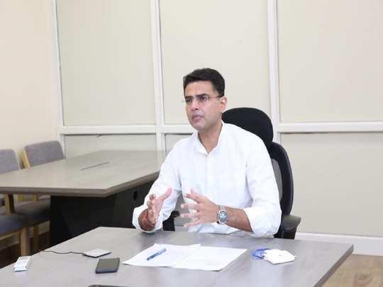 Rajasthan crisis live updates: सचिन पायलट बोले-पार्टी पद देती है तो पद वापस ले भी सकती है