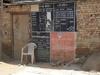 श्रावस्ती: ई-पॉश मशीन में अटका गरीब परिवारों का निवाला, महीनों से नहीं मिल रहा राशन