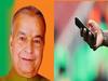 Meerut news: बीजेपी विधायक के पास आया वॉइस मैसेज, मोदी और राम मंदिर को लेकर दी धमकी