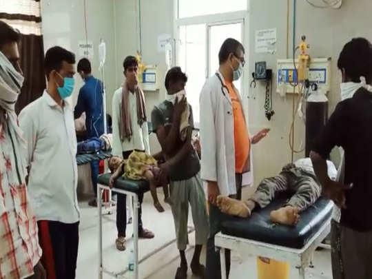 अस्पताल में भर्ती परिवार